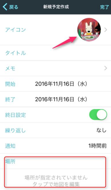 2016-11-16_12h07_13