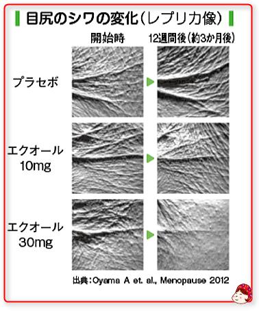 2016-11-18_19h36_38